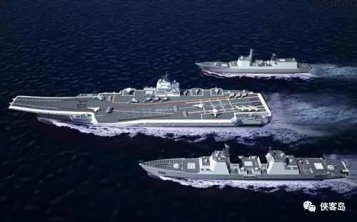 """媒体:中国首艘国产航母将命名为""""山东舰""""?"""