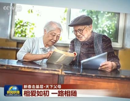 照片里的老人,男的叫王力金今年95岁,女的叫黄邵珍今年83岁,1951年,王力金在湖南湘乡一中担任教导主任,在一次文艺活动时,认识了当时还是学生的黄邵珍。