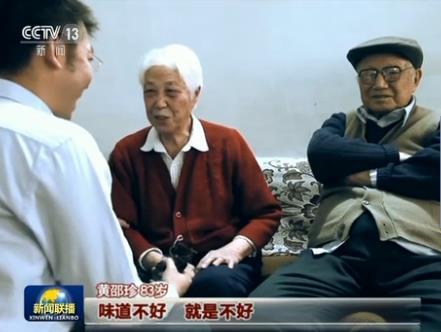 黄邵珍:味道不好,就是不好,就是不好吃,我反正不好吃,我也就算了,他就是光吹。