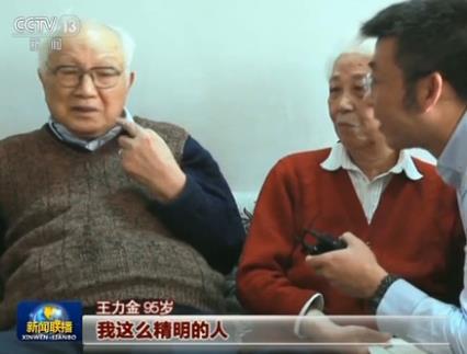 黄邵珍:我就不让他看见,我就多走几步。