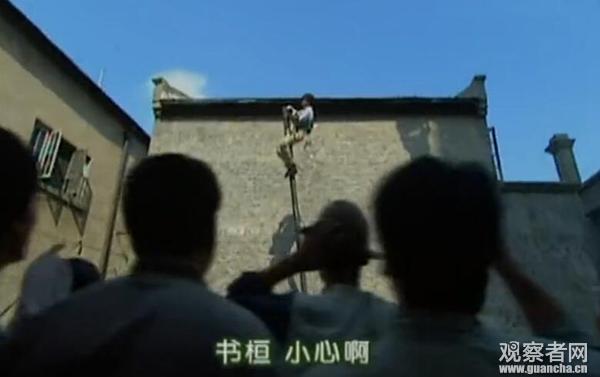 琼瑶名剧《情深深雨��鳌防锞沽碛姓饷匆欢危�杜飞如萍神逻辑医闹!