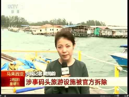 杨文海还指出,由于在这些非商用码头出海的船只,并未经过统一登记,因此不利于监管。一旦出事,官方很难立刻查到这些船的去向、以及是否正常返航等相关信息。他也表示,由于该区域附近是渔村,也是当地一道特别的风景,市政府未来会考虑将当地纳入规划,修建新的供游客使用的码头。