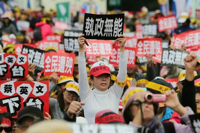 """农历春节前,台湾民众聚集在""""总统府""""前的凯达格兰大道抗议蔡政府年金改革。"""