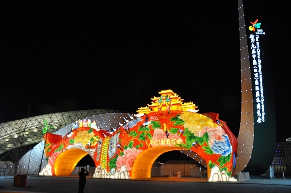 北京新春灯会