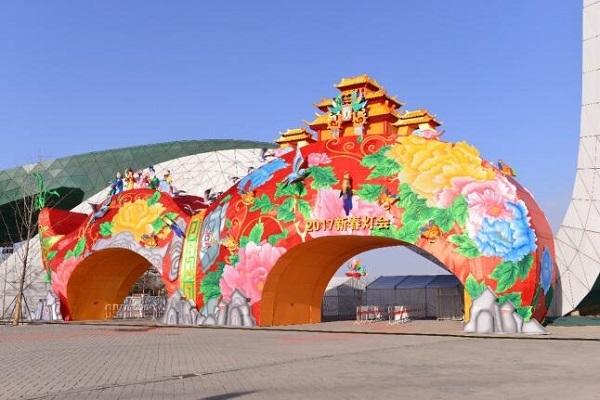 2017北京新春灯会