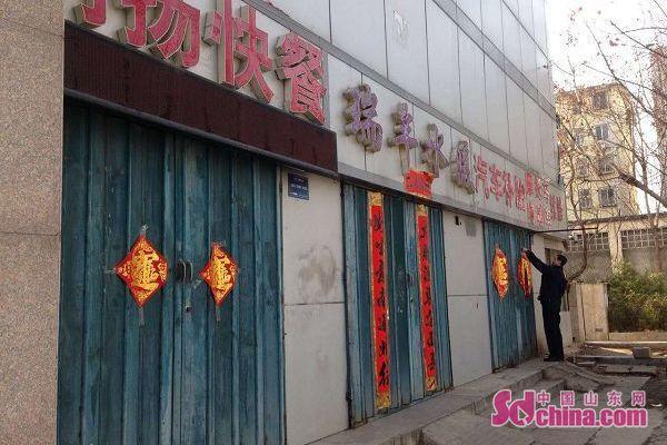 济宁城市管理执法支队六大队在对春联福字进行清理。 中国山东网 图