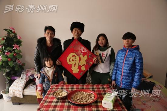 王文华在新家过年