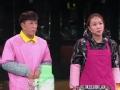 《笑星闯地球片花》20170204 第九期全程(上)