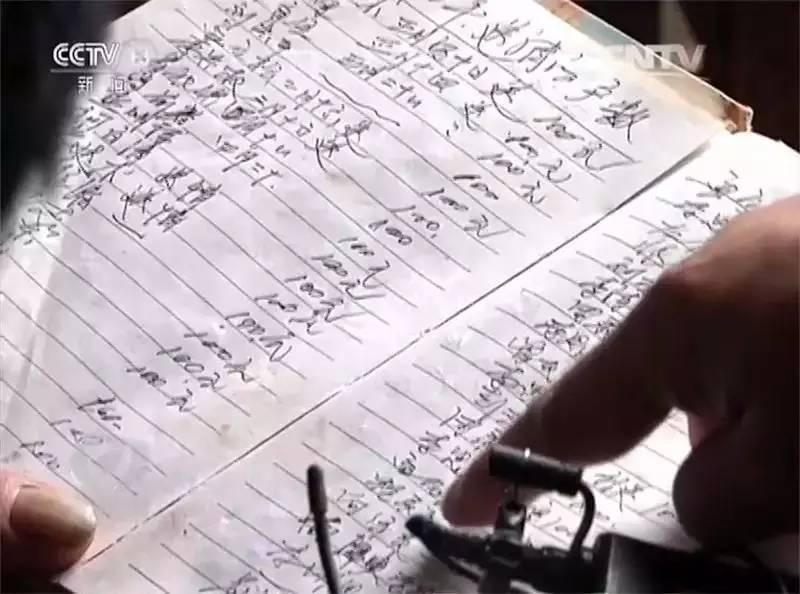 在尖山镇的大包村,今年68岁的李福田,还保存着近些年人情往来的账本。记者数了一下,在2013年,李福田共送出去了39笔人情钱,平均一个月至少要喝3场酒。李福田说,自己一年挣2万元,除了自己的生活费,这个钱就送了人情。