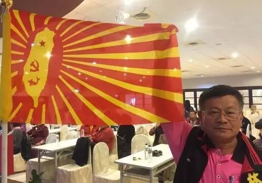 绿营治下,什么人会选择在台湾成立共产党?