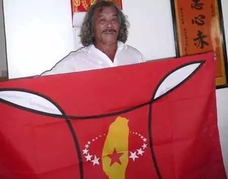 """王老养在台湾岛内知名度相当高,经常开着印有""""共产党""""、插着红旗的招牌式丰田车在岛内进行宣传。王老养自己最得意的,是他亲手设计的党旗。他说:""""党旗上,一颗红星特别画在了台南县的位置上,代表着我们的总部在台南。周围的四边形,是'共'字的变体,代表着共产党从四周围保卫台湾。弧形也好像当兵的钢盔,代表台湾的勇敢。"""""""