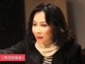 《熟悉的味道第二季片花》20170205 预告 刘嘉玲菜场剁肉馅 秀蹩脚厨艺母亲感动落泪