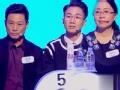 《东方卫视中国式相亲片花》第五期 前香港艺人携土豪爸相亲 离异家庭15年后首聚会
