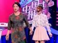 《东方卫视中国式相亲片花》第五期 女嘉宾戴眼罩选男友 东北小伙变戏法讨女生开心
