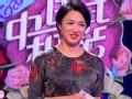 《东方卫视中国式相亲片花》第五期 金星含泪做单亲女孩家长 男嘉宾爆打电话抢女孩