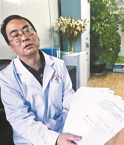 杨绍雷向媒体展现家眷具名的赞成转院协定书