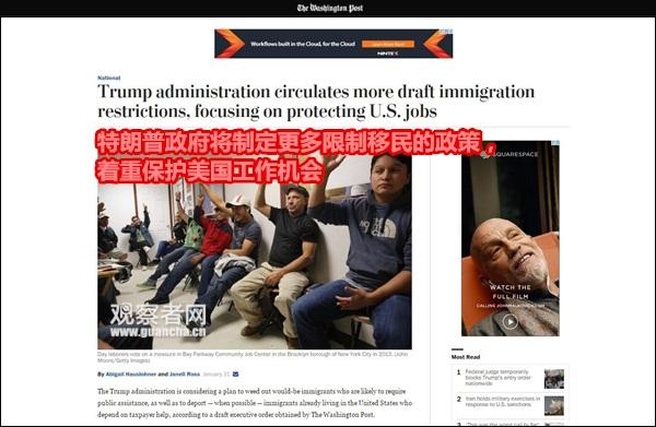 据《华盛顿邮报》4日报导,特朗普当局正在思考将那些曾经移民并寓居于美国,然而却依托交税人的帮忙生计的新移民赶出美国。