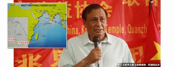 斯里兰卡驻华大使卡鲁纳塞纳・科迪图瓦库。