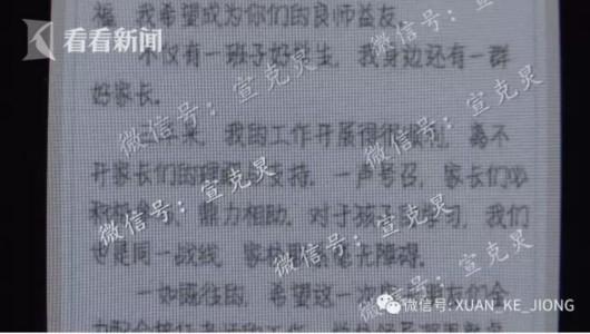 死者高中同窗王老师说:他已经听小杨提及――朱某不断花擦擦,小杨不是很释怀。朱某说公司要给他升职了,月薪要从5000多进步到2万多,然而升职以后需求不断地跑外埠,并且要去香港训练2个月、以后要不断地跑外埠,半个月一个月住在外埠。