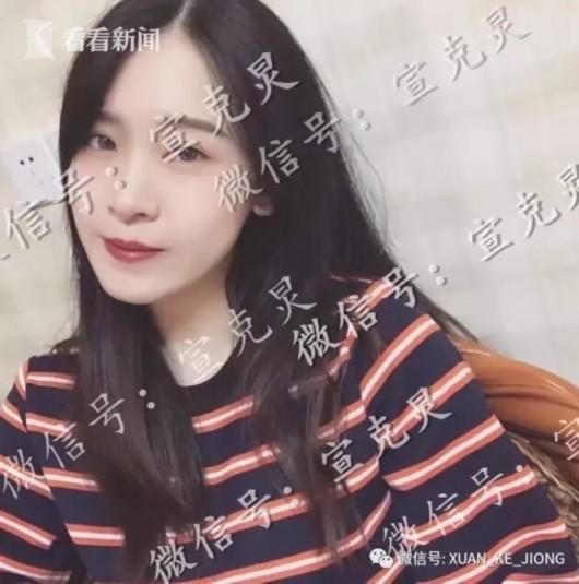 上海一女子因杂事杀戮老婆藏尸3个月 怎么瞒天过海?