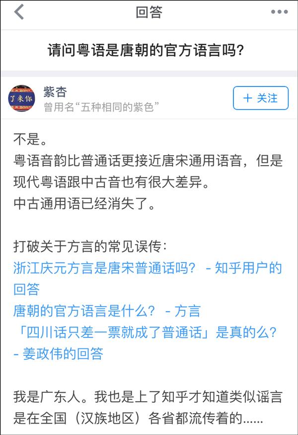 自拍AV视频 陈小春的文章,局部网友亮相支援: