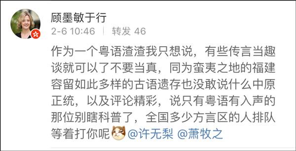不管怎么,陈小春呐喊捍卫广东话虽无可非议,但粤语是否是真的就出人头地呢?我国各地的方言大多具备深沉的文明秘闻,都是值得保留上去的传统文明。