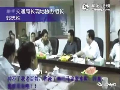 郭忠胜口出狂言视频截图