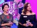 《东方卫视中国式相亲片花》第五期 第一组女嘉宾完整版 海归女神被纷纷争抢