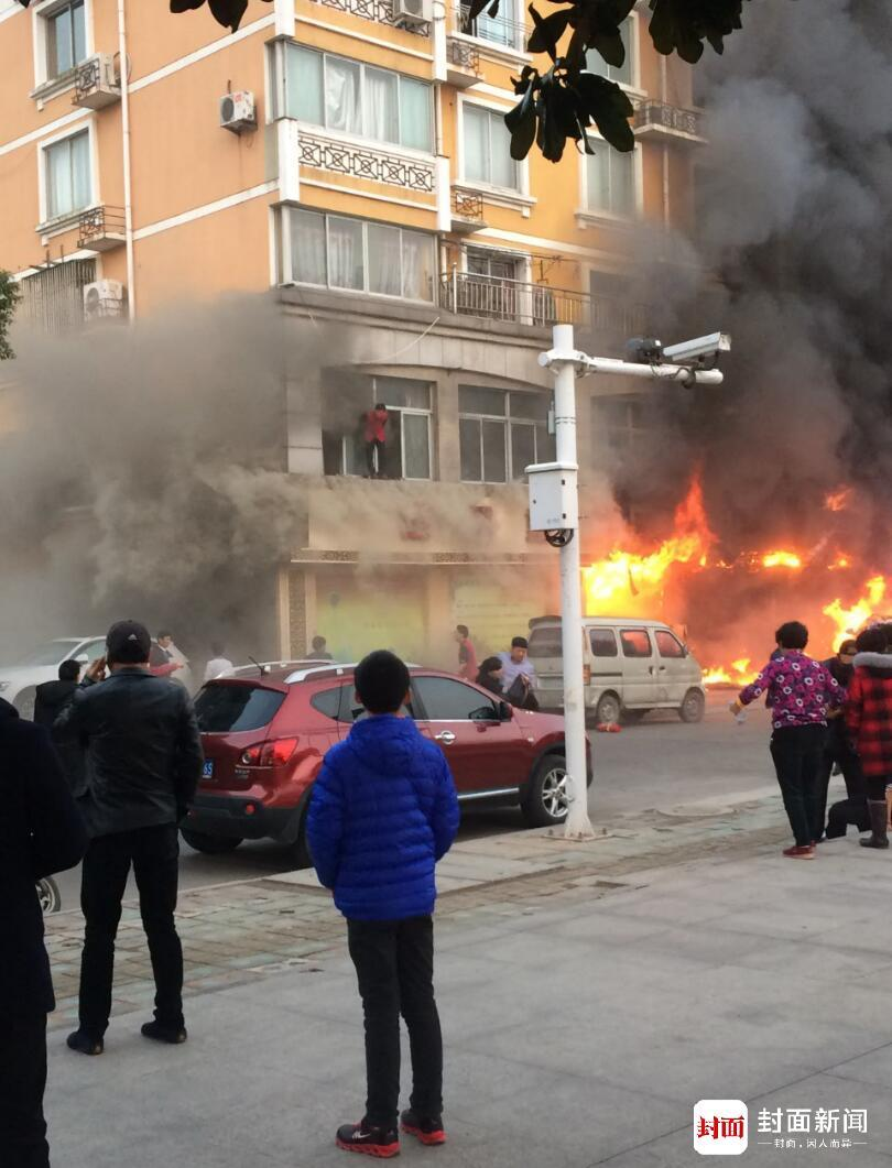 浙江天台火灾:一家四口做足浴,84岁母亲和60岁女儿遇难