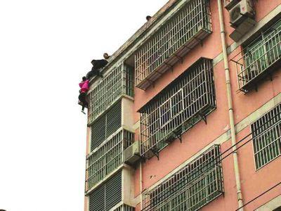 石泉县城30多岁女子因家庭矛盾翻出7楼楼顶护栏