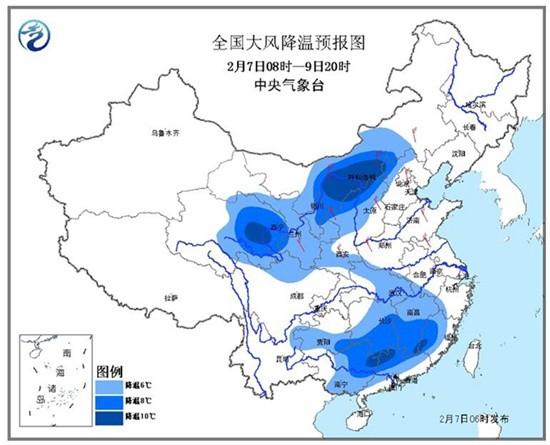 北京寒潮蓝色预警