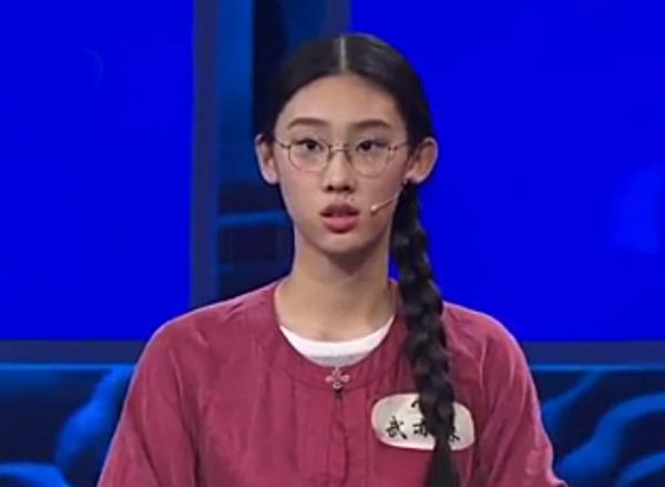《中国诗词大会》武亦姝登顶