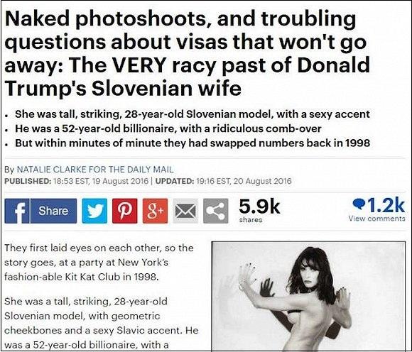 去年8月,《每日邮报》发表的有关梅拉尼娅不实报道的截图