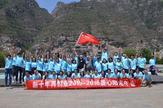 盛心阳光团队。照片由受访者提供