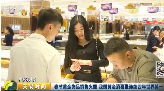 虽然春节黄金首饰热销,但是节日之外的淡季销量并不大。据中国黄金协会最新统计数据显示,2016年,国内累计生产黄金453.486吨,连续10年成为全球最大黄金生产国;2016年,全国黄金消费量975.38吨,连续4年成为世界第一黄金消费国。回顾过去四年,中国的首饰用金量波动很大,从2013年到2016年,分别是716.5吨、667.06吨、721.58吨和611.17吨,呈现宽幅震荡走势。