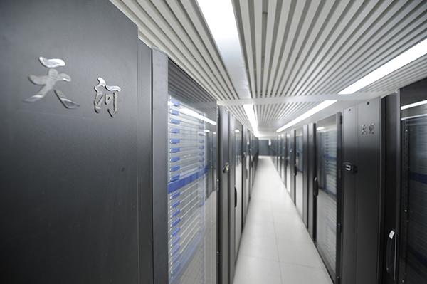 河汉一号超等核算机 。 视觉国家 材料图