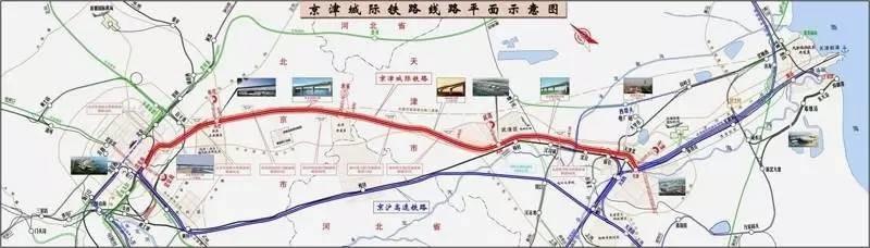 京津冀三地公交一卡通已笼罩11个都会