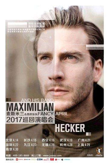麦斯米兰巡演海报