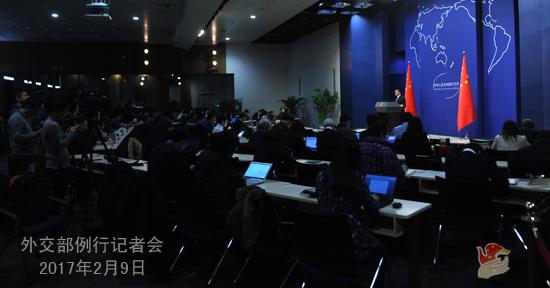 2017年2月9日外交部发言人陆慷主持例行记者会
