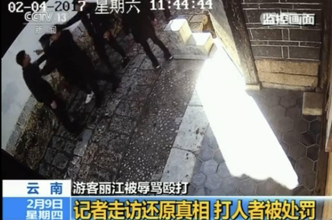 随后,警方在饭店控制了文某,其余参与殴打的4人也先后被控制。丽江古城警方对这起案件进行了通报:依照《中华人民共和国治安管理处罚法》第四十三条,对文某一伙处以了10至15日的行政拘留,并处罚金500至1000元罚款。