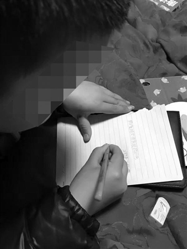 组图】小学生向妈妈套现压岁钱未果 写欠条让妈 ...