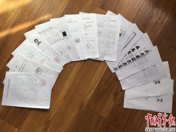 侯捷为找回学籍找不同部门开具的17份证明自己身份的材料。 中国青年报・中青在线 图