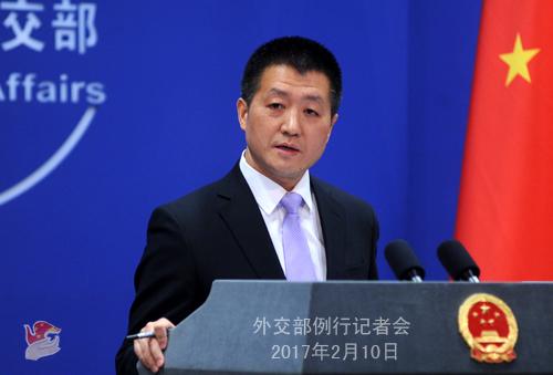 2017年2月10日外交部发言人陆慷主持例行记者会