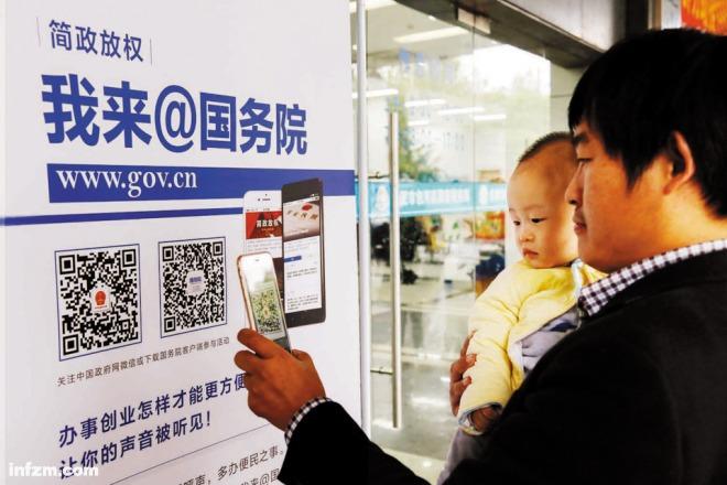 2016年10月27日,安徽省合肥市包河区国家税务局办税大厅。/中国政府网供图