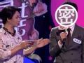 《东方卫视中国式相亲片花》抢先看 男嘉宾被问收入尴尬 遭丈母娘要求拼酒量