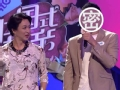 《东方卫视中国式相亲片花》抢先看 男生打拳丈母娘花痴 女嘉宾赛车帅气甩尾