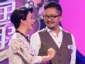 《东方卫视中国式相亲片花》抢先看 女嘉宾被曝初吻 女儿奴父亲要求婚后初吻