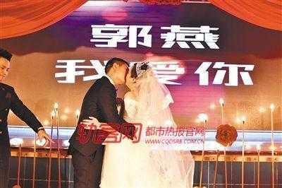 男友婚前查出肺癌晚期 四川女孩执意结婚并怀上宝宝