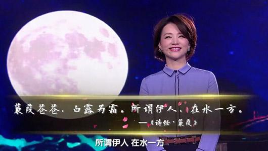 """《诗经》、唐诗宋词等中国古代诗词在日本被统称为""""汉诗""""。不仅中小学教材有汉诗,汉诗教室、汉诗讲座也随时可见。日本更有全国性的汉诗创作团体""""全日本汉诗联盟"""",各地常举办汉诗创作大赛、汉诗吟咏大赛等。在书法世界中,汉诗也是基础教养的一部分。"""