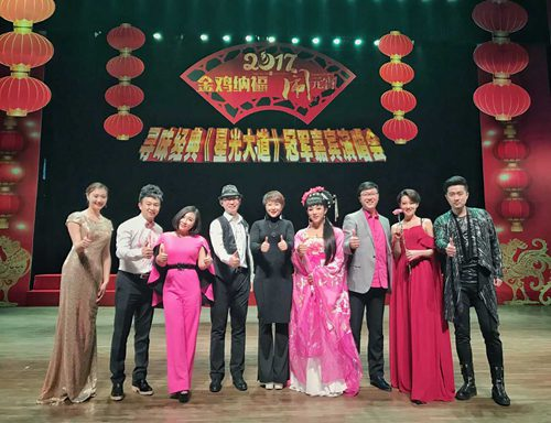 张海霞南宁剧院开唱 《想家了》元宵节应景来袭